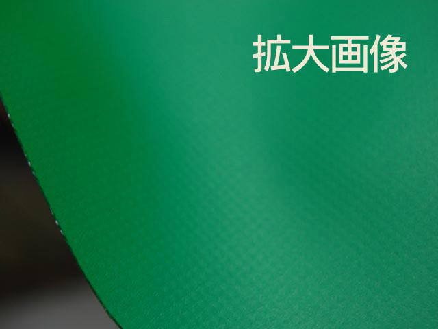 さんさ花笠用ビニール製「葉」3枚セットアップ